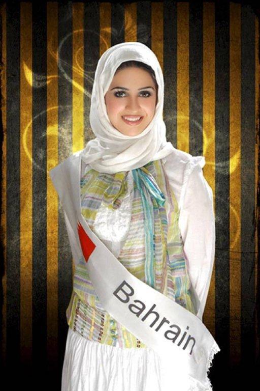 دختر برگزیده سال عرب وفا یعقوب از بحرین
